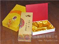 上海包装盒定做/厂家/价格