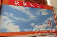 南京铝方通哪里好 铝方通型号哪里卖
