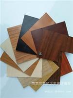 南京铝方通销售安装