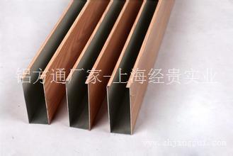 上海铝方通厂家_铝方通吊顶
