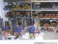 上海黄浦专业墙面钻孔价格