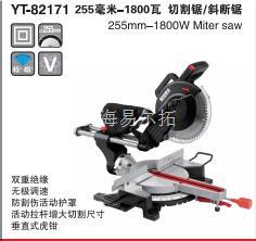 YT-82171