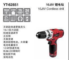 YT-82851