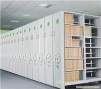上海密集架订做-上海密集架价格-上海密集架厂家