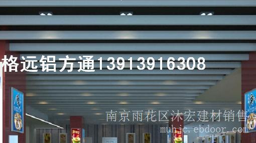南京铝方通的相关介绍