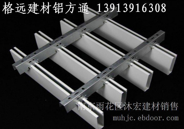 南京铝方通销售/泰州铝方通销售