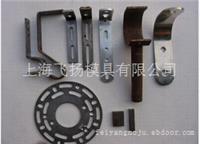 上海冲压件加工公司