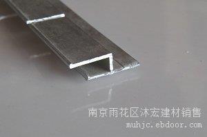 南京铝方通吊顶间距