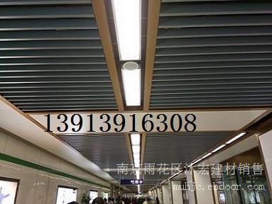 南京铝方通吊顶