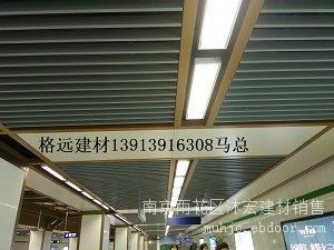 南京铝方通-南京沐宏建材专业铝方通铝扣板