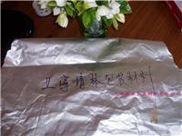 真空包装袋,防静电真空袋