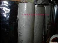 铝塑增强复合包装材料,增强真空包装材料