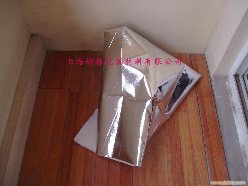 供应真空铝膜包装袋-真空铝膜包装袋