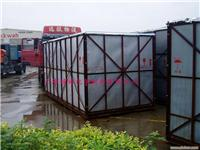 铁制包装箱公司,铁制包装箱供应商,铁制包装箱生产厂家