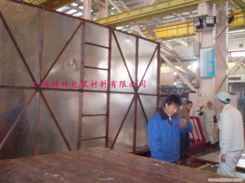 供应大型机械设备铁包装箱