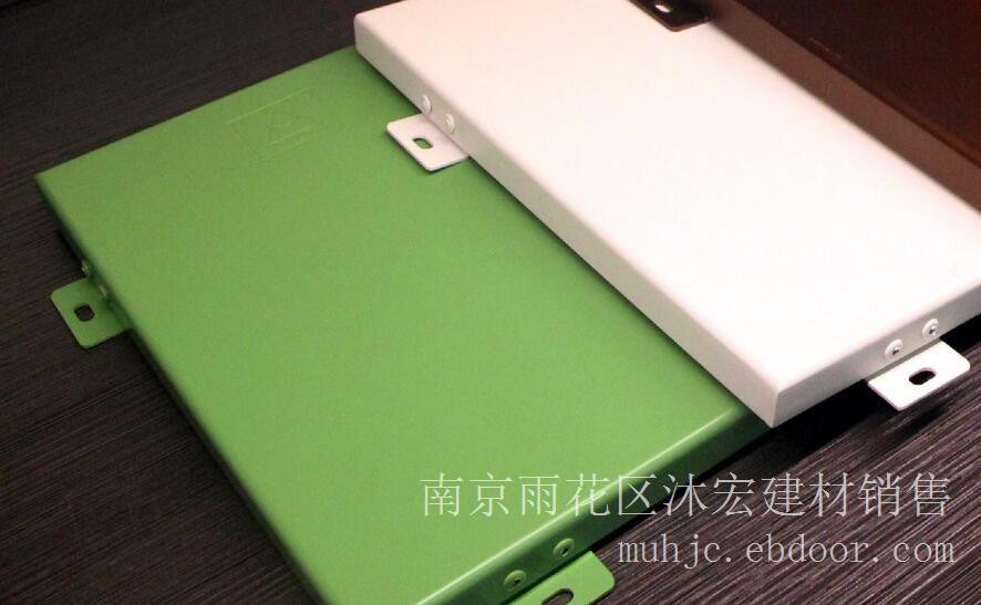 南京铝单板厂家