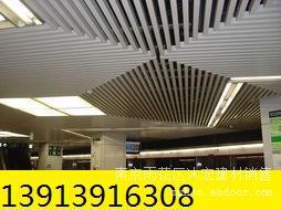 铝方通吊顶施工工艺即安装说明