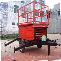 剪叉式移动升降机,上海升降机