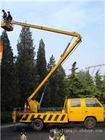车载折臂升降机,上海升降机