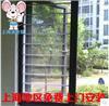 儿童安全栏,上海防护栏安装