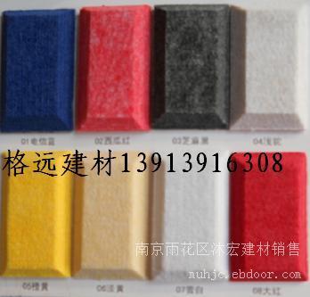 泰州纤维吸音板销售/南通纤维吸音板销售
