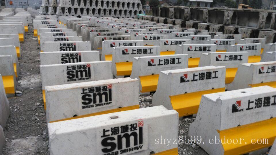 交通水泥隔离墩_上海交通安全工程设施