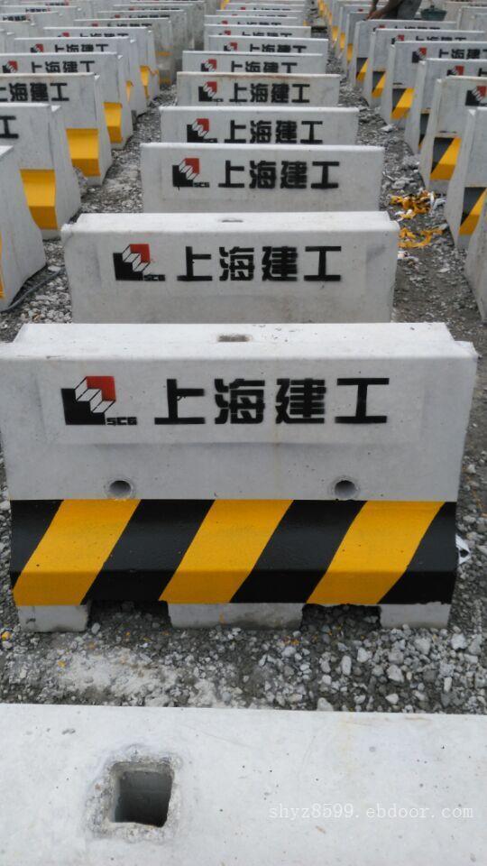 水泥隔离墩供应_上海交通设施工程