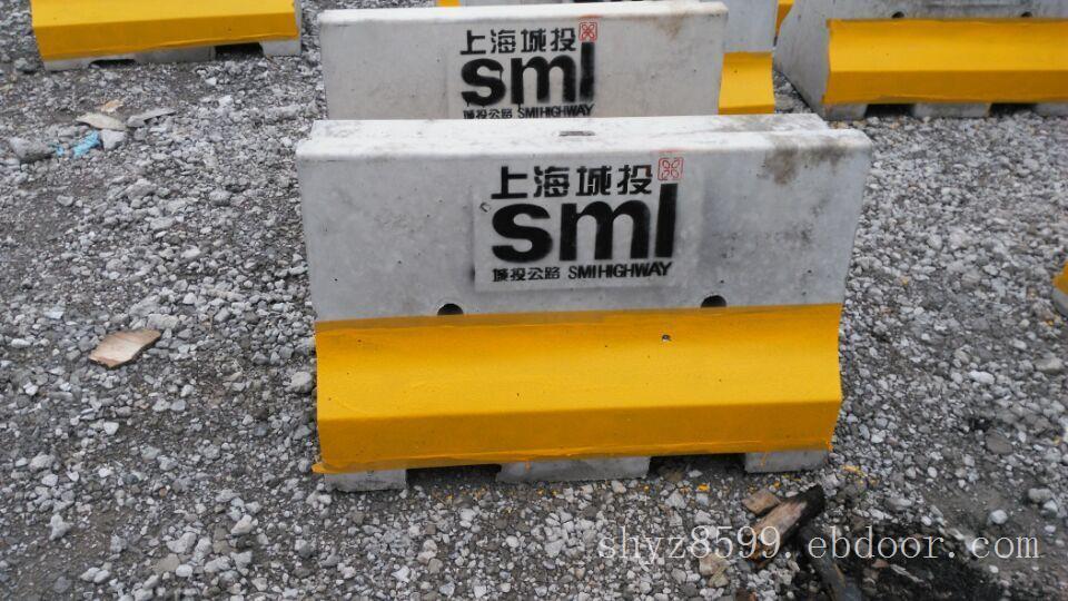 水泥隔离墩_上海交通安全设施