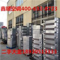 二手大金空调-上海二手大金空调价格