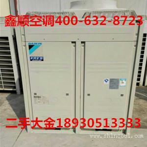 二手大金空调-上海二手大金空调报价
