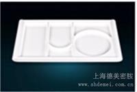 密胺餐具_全椒快餐盘托盘36.0*25.5*2.3