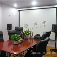 办公室噪音控制 办公室噪声处理 办公室噪声治理 办公室隔声降噪
