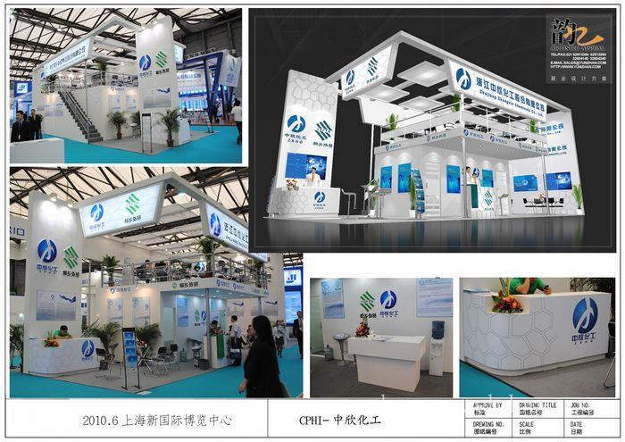 上海展览搭建工厂-上海展示道具厂家-展示道具