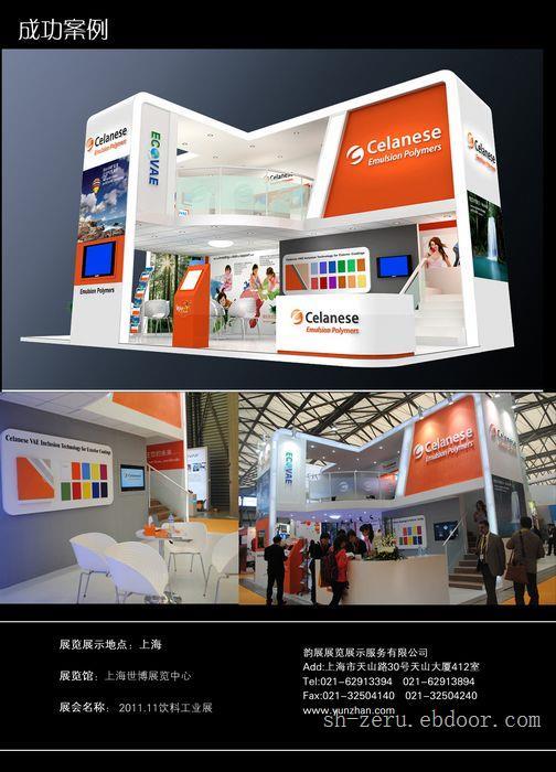上海展示展览制作-上海展台制作-上海展台制作电话