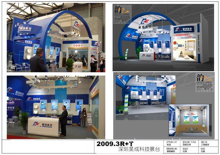 上海展览展示器材-上海展览制作