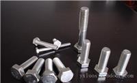 不锈钢外六角螺丝-上海不锈钢螺丝厂家