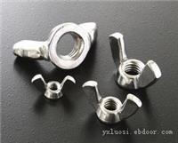 不锈钢蝶形螺母-上海不锈钢螺母报价