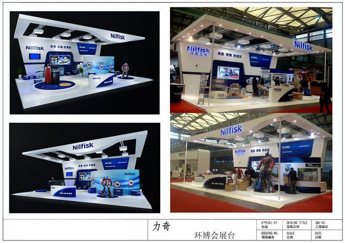 上海展台搭建公司电话-展台搭建公司