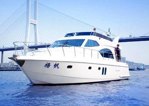 上海游艇驾照-上海游艇驾照公司-游艇驾照电话