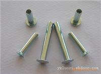 上海不锈钢铆钉-上海不锈钢铆钉价格-不锈钢铆钉报价