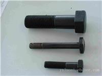 上海合金钢紧固件-上海合金钢紧固件厂家
