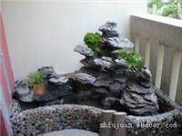 上海鱼池假山设计