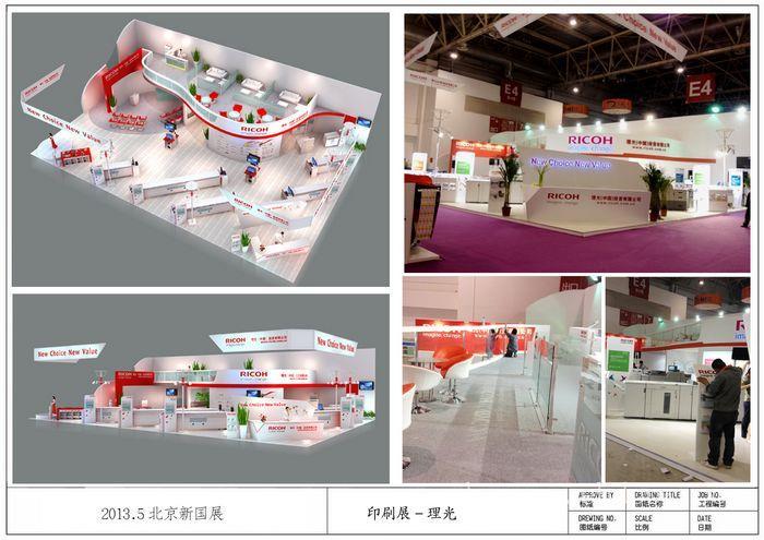 上海展台制作-上海展台制作电话