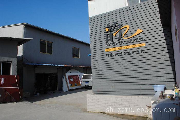 上海展台搭建厂家-上海展台搭建厂