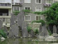 上海花园假山