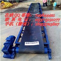 汕头市带护栏不锈钢输送机 袋装物料运输机/小型肥料运输机