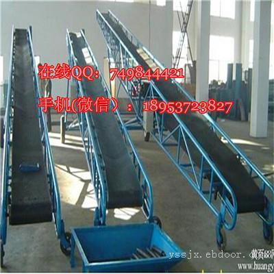 胶带运输机皮带机|移动升降送料机报价 固定式胶带运输机