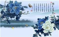 上海集成墙板批发_集成墙板订制