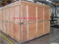 木包装箱厂