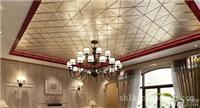 上海铝吊顶厂家-上海铝吊顶价格-铝吊顶价格